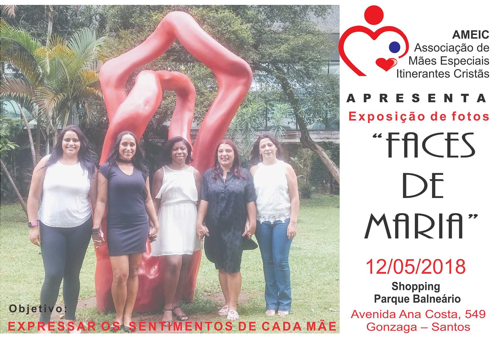 Exposição de Fotos celebra o Dia das Mães no Shopping Parque Balneário